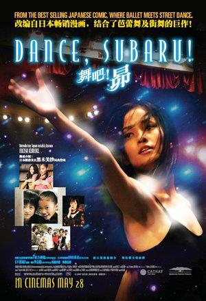 Dance Subaru kapak