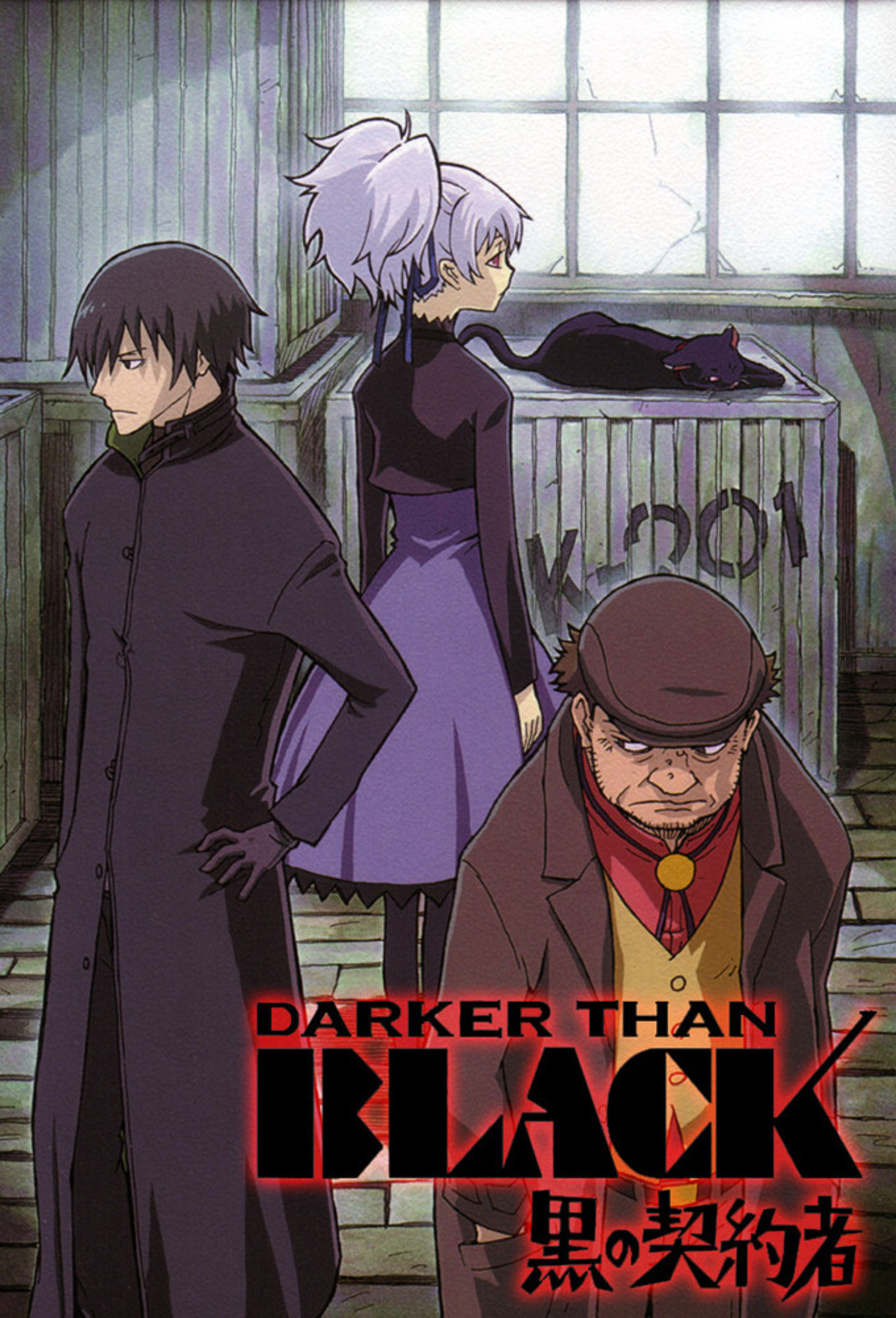 Darker Than Black kapak