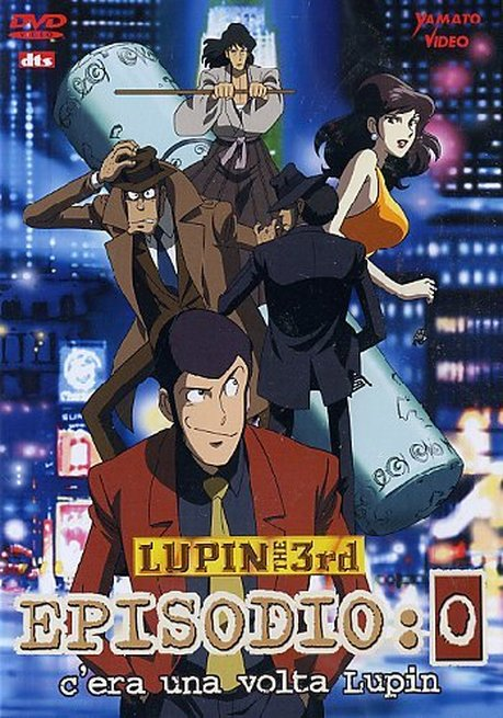 Lupin III: Episode 0 - First Contact kapak