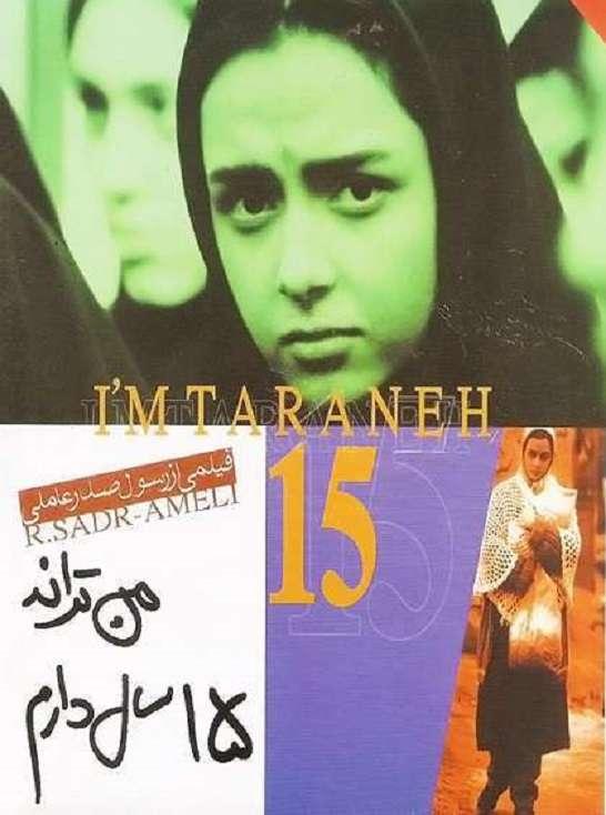 I Am Taraneh, I Am Fifteen Years Old kapak