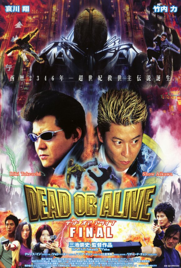 Dead or Alive: Final kapak