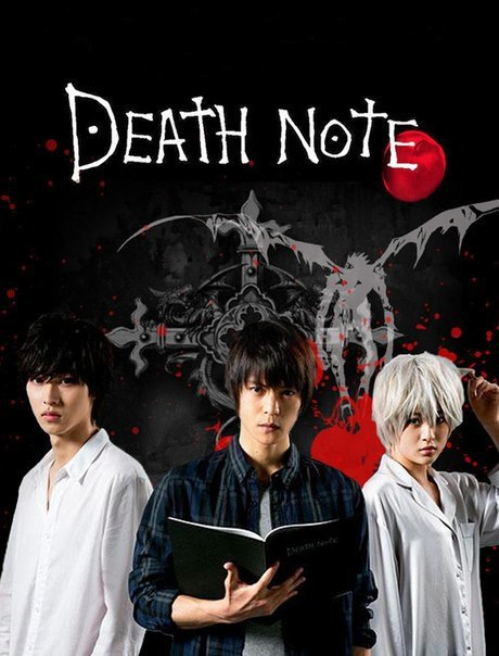Death Note kapak