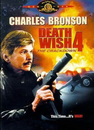 Death Wish 4: The Crackdown kapak