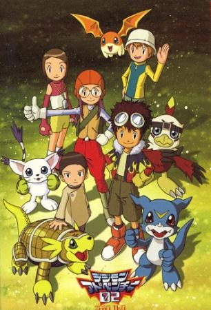 Digimon Adventure 02 kapak