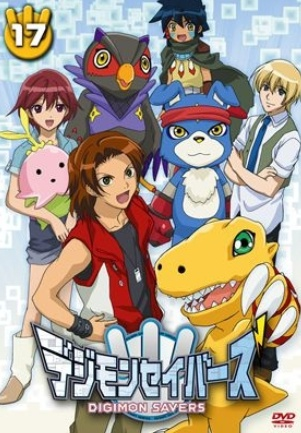 Digimon Savers kapak