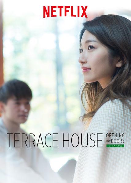 Terrace House: Opening New Doors kapak