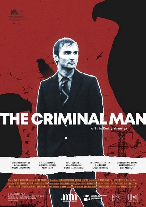 The Criminal Man kapak