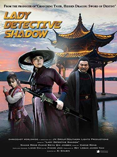 Lady Detective Shadow kapak