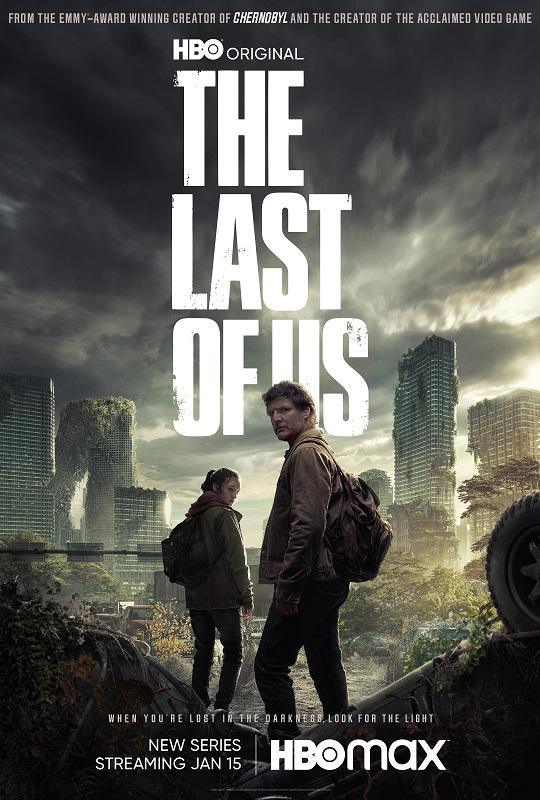 The Last of Us kapak