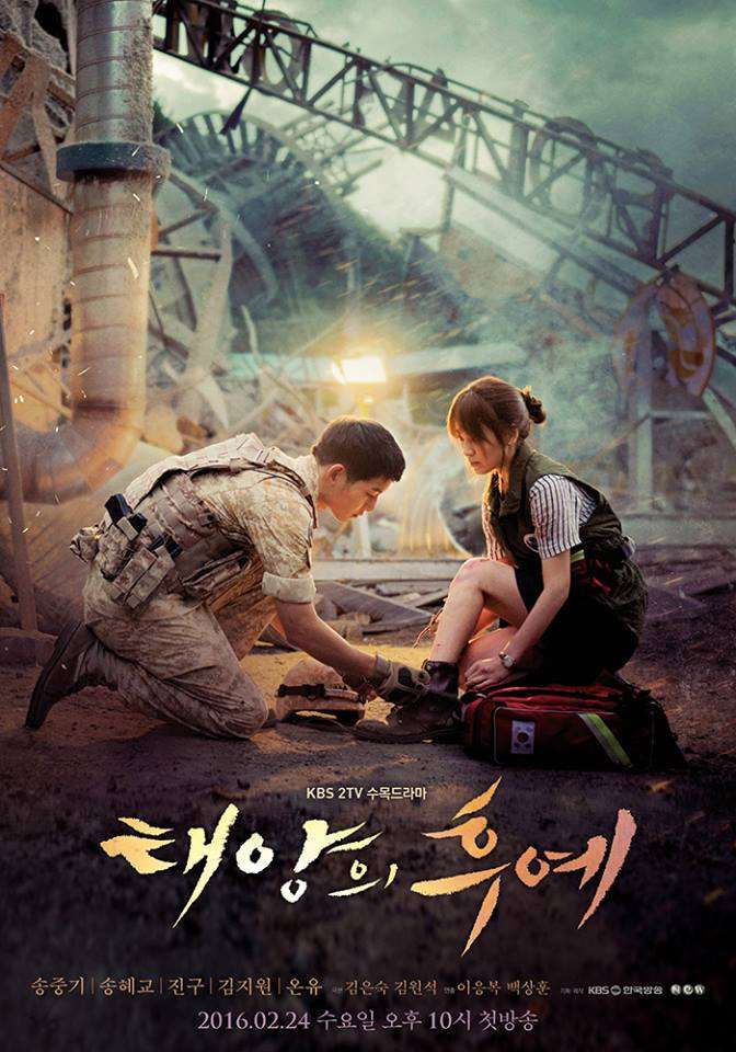 Descendants of the Sun kapak