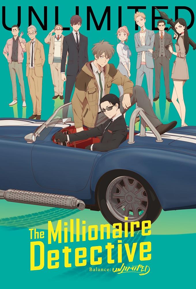 The Millionaire Detective: Balance - Unlimited kapak