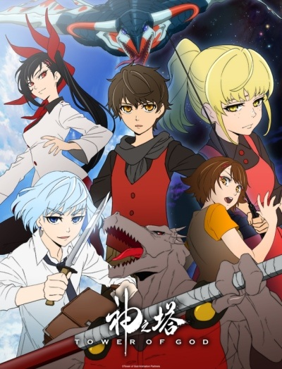 Tower of God kapak
