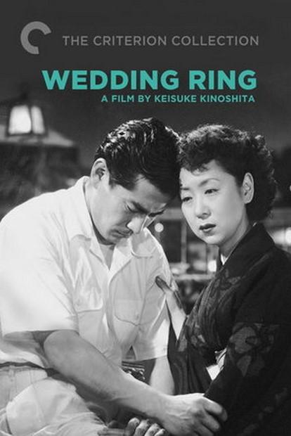 Wedding Ring kapak