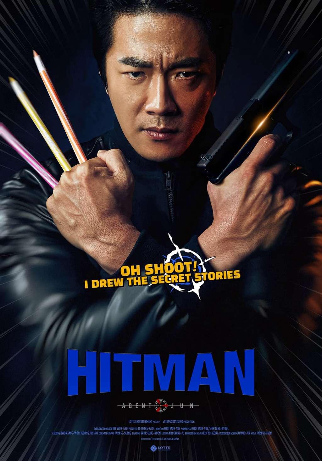 Hitman: Agent Jun kapak