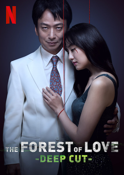 The Forest of Love: Deep Cut kapak