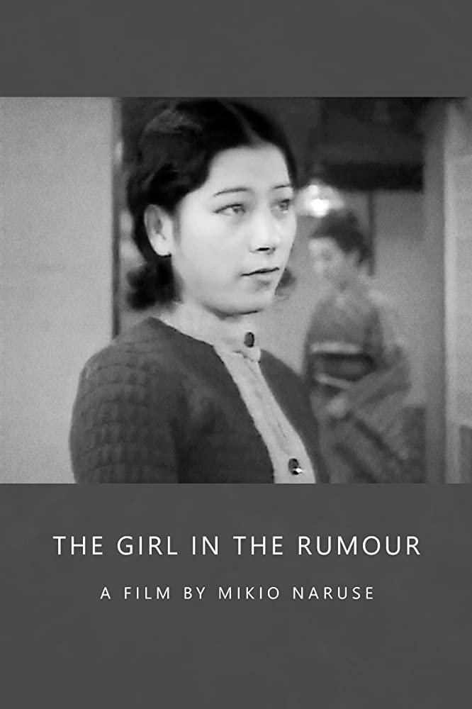 The Girl in the Rumour kapak