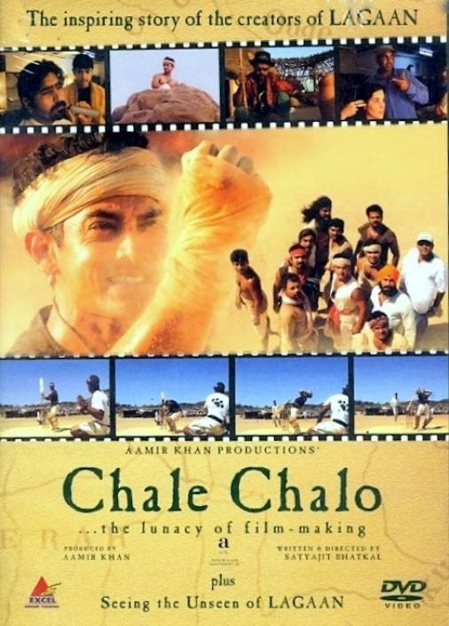 Chale Chalo: The Lunacy of Film Making kapak