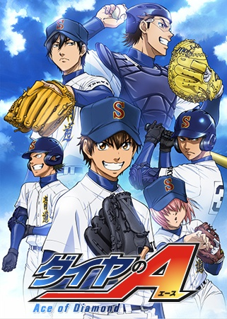Diamond No Ace kapak