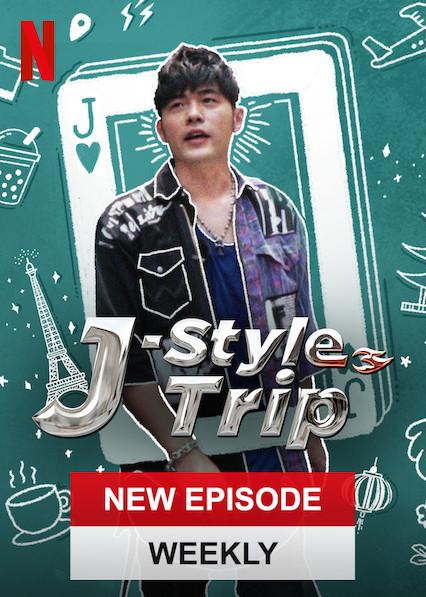 J-Style Trip kapak