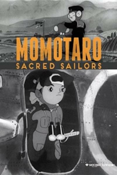 Momotaro, Sacred Sailors kapak