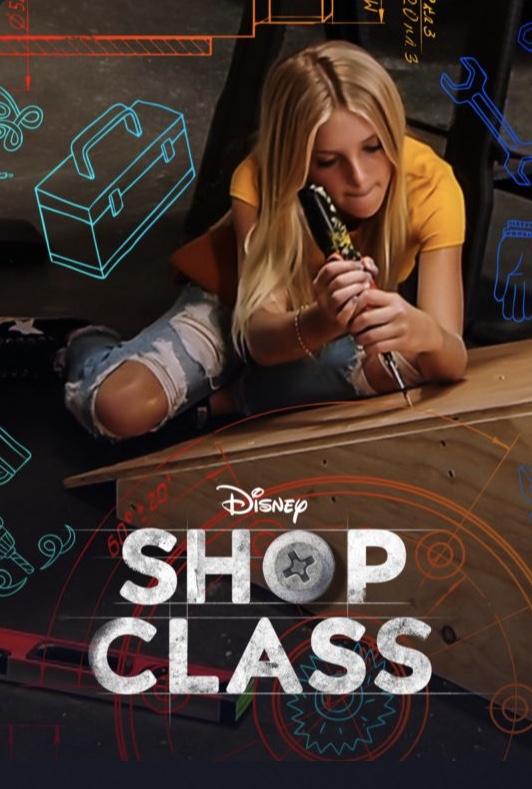 Shop Class kapak