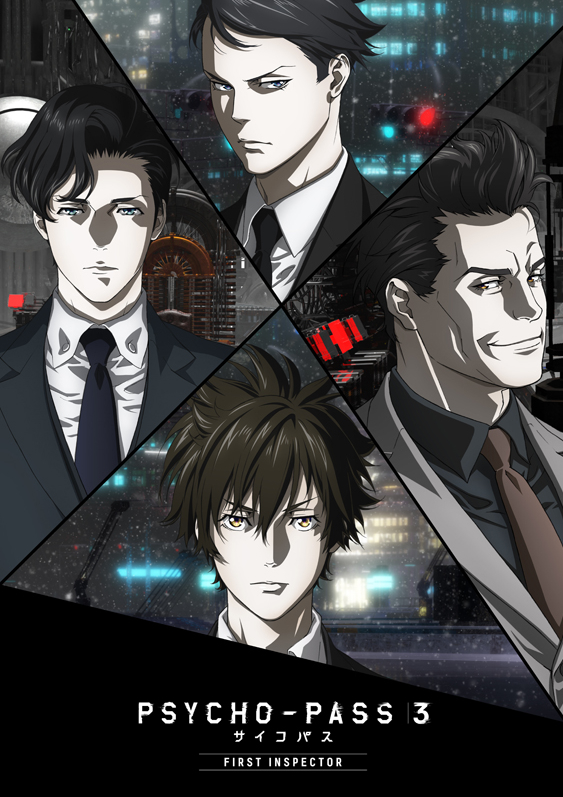 Psycho Pass 3: First Inspector kapak
