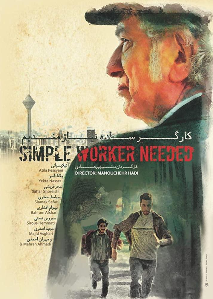 Simple Worker Needed kapak