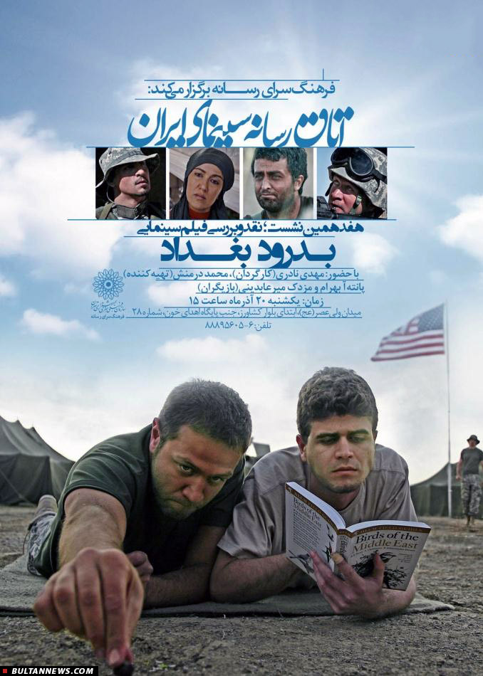 Farewell Baghdad kapak