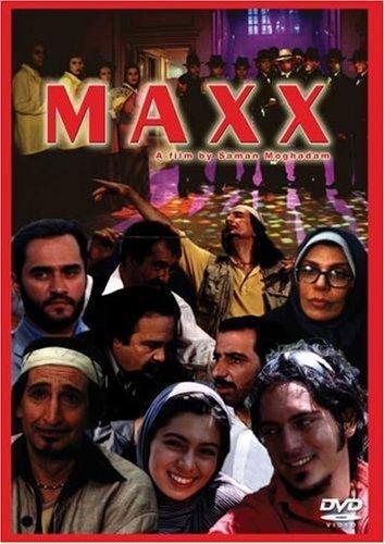 Maxx kapak