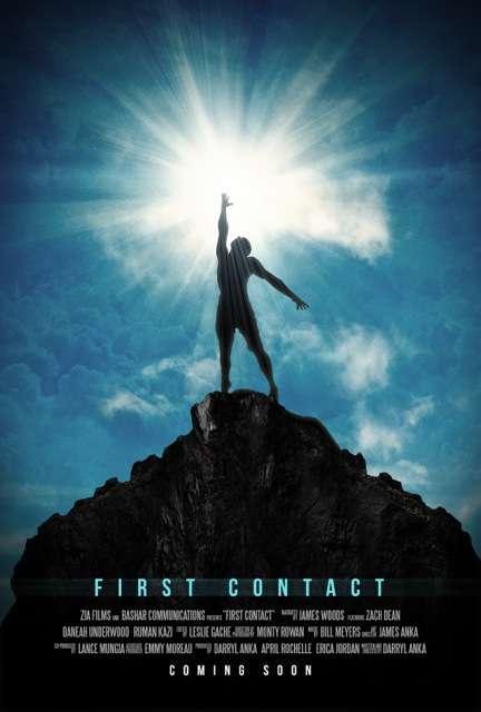 First Contact kapak