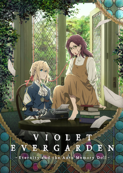 Violet Evergarden: Eternity and the Auto Memories Doll kapak
