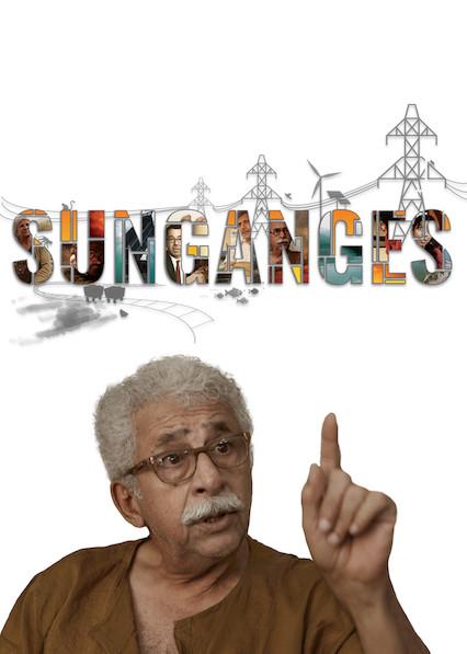 SunGanges kapak
