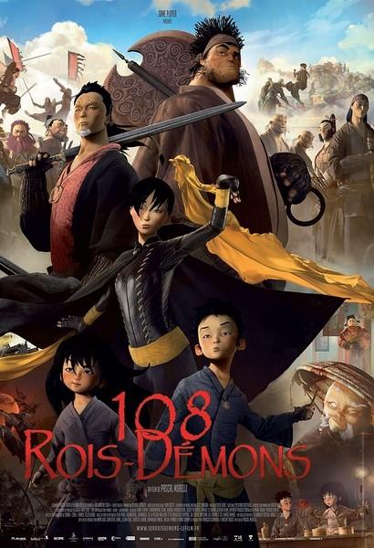 The Prince and the 108 Demons kapak