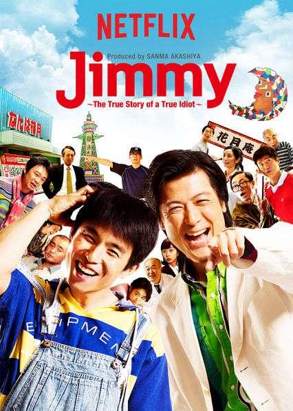 Jimmy: The True Story of a True Idiot kapak