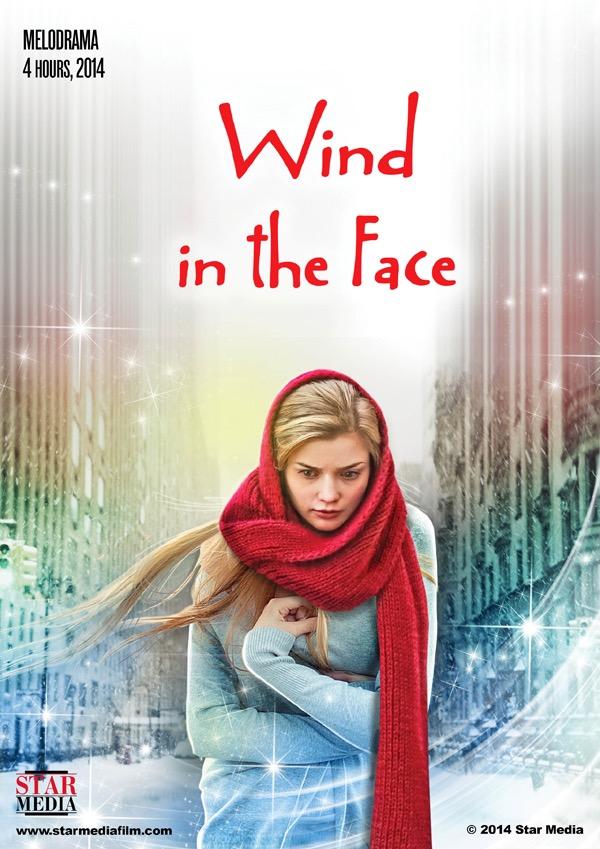 Wind in the Face kapak