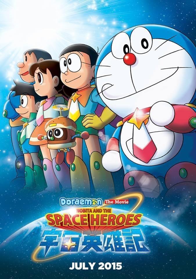 Doraemon: Nobita and the Space Heroes kapak