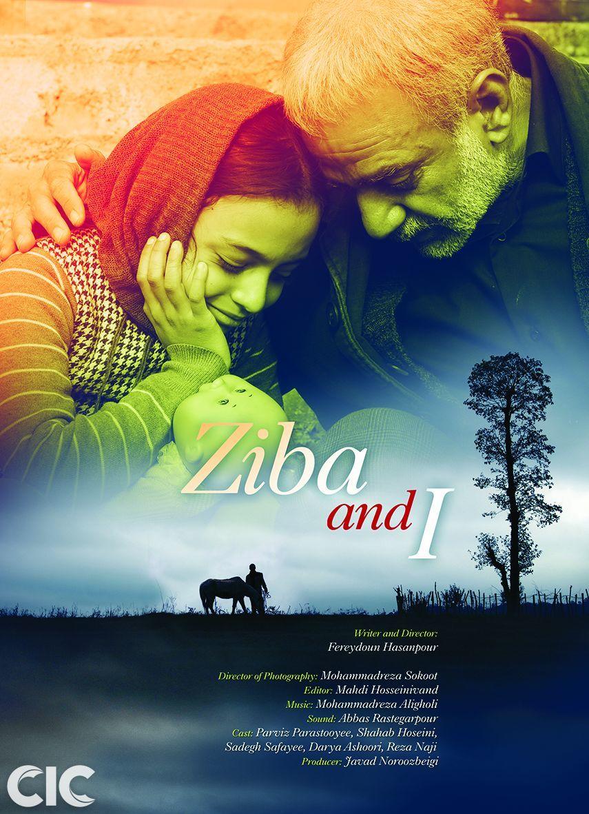Ziba and I kapak