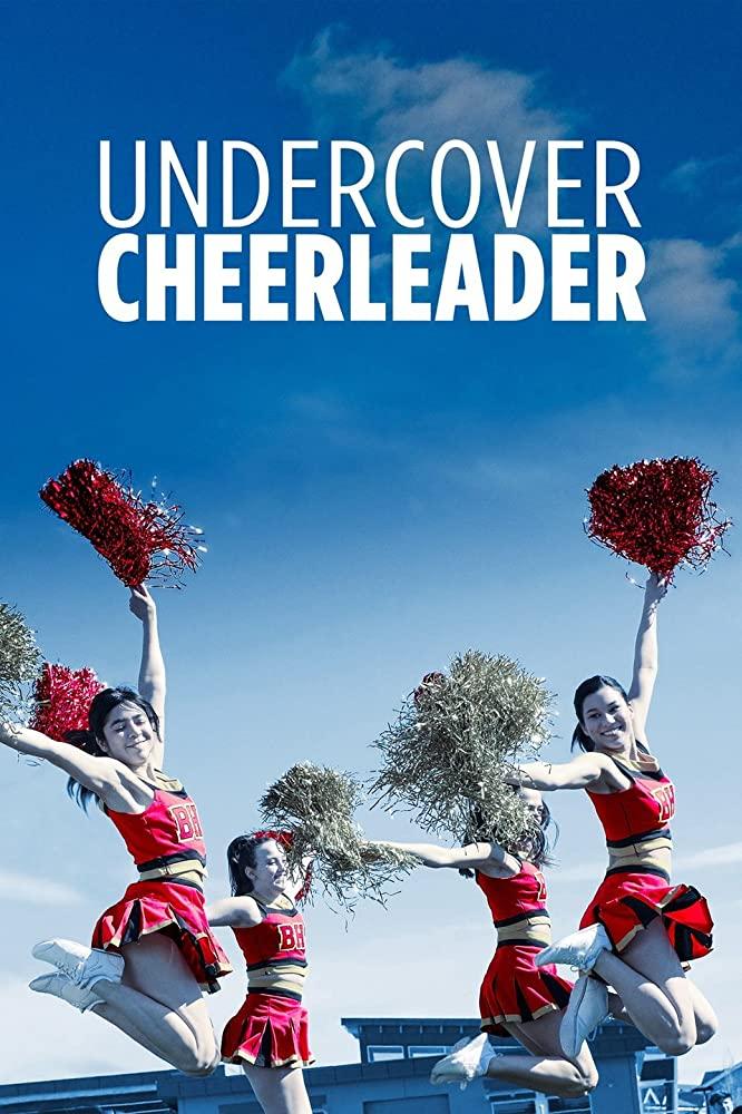 Undercover Cheerleader kapak