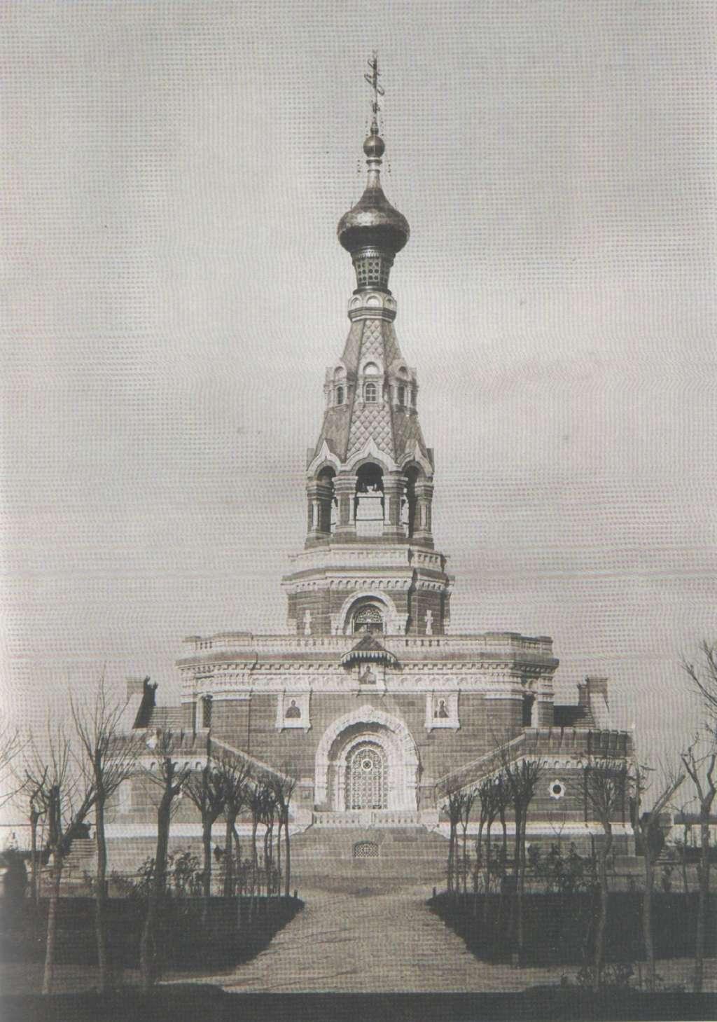 Yeşilköy'deki Rus Abidesinin Yıkılışı kapak