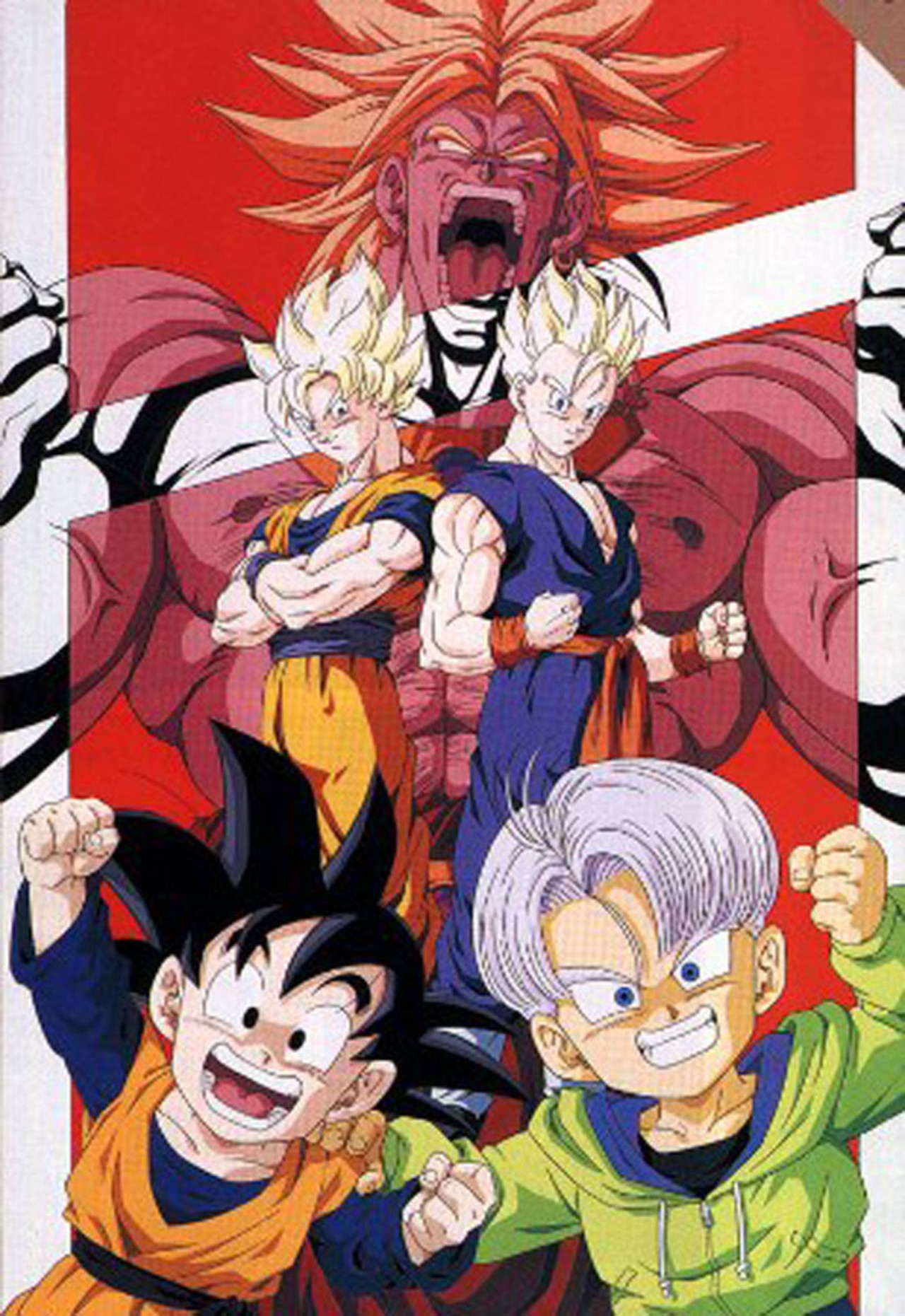 Dragon Ball Z: Broly - Second Coming kapak
