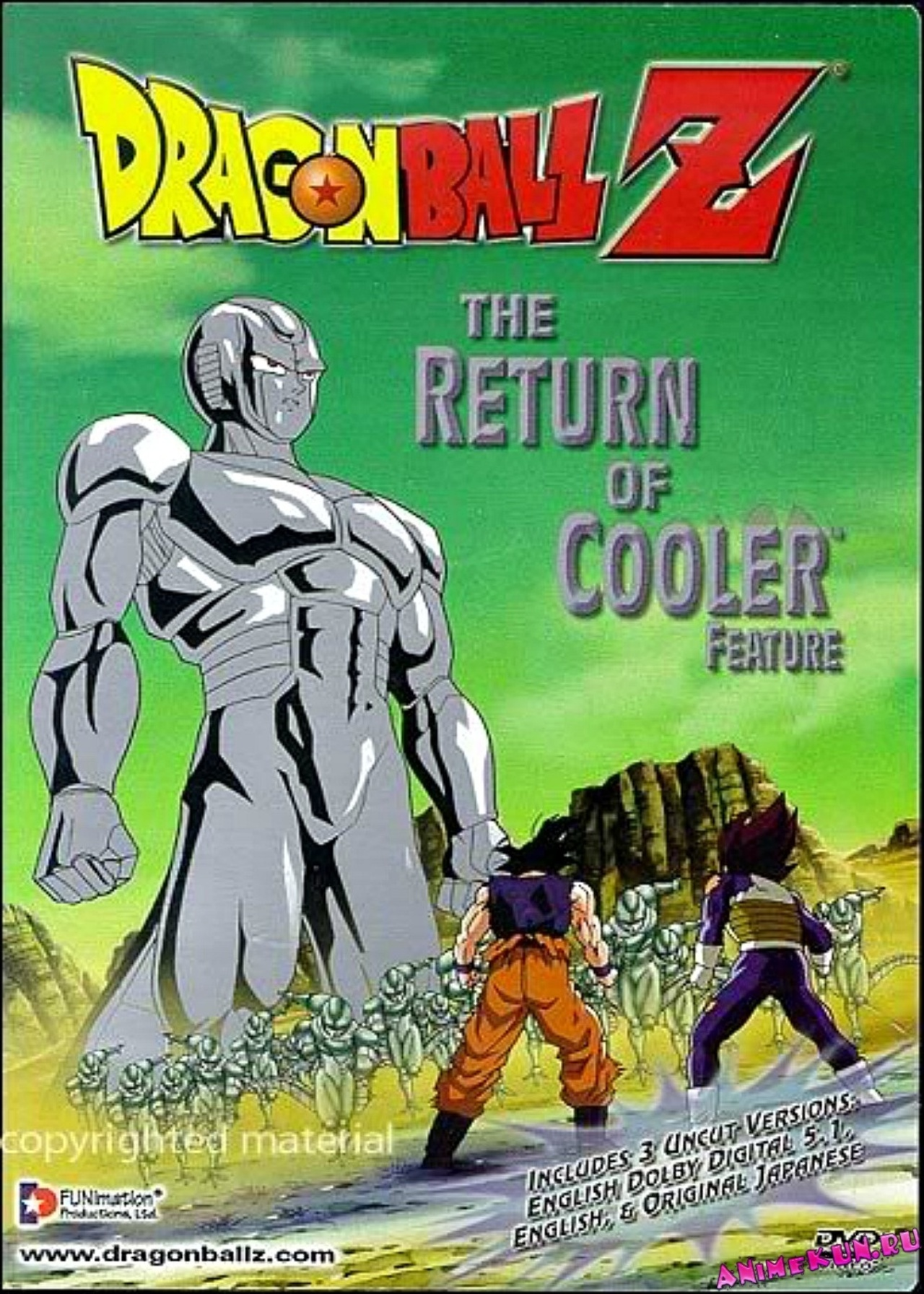 Dragon Ball Z: The Return of Cooler kapak
