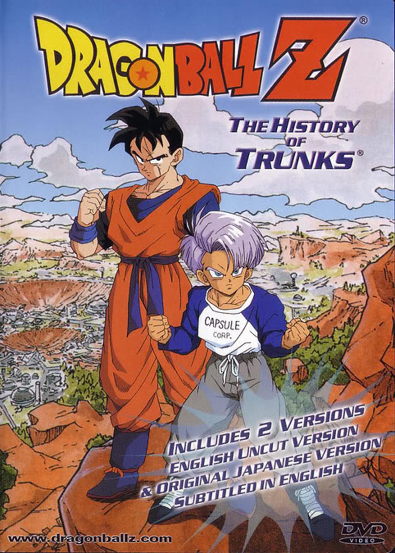 Dragon Ball Z: Gohan and Trunks kapak