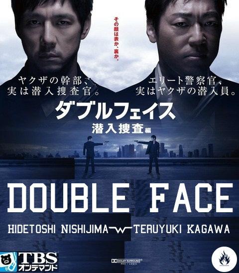 Double Face: Sen'nyû sôsa hen kapak