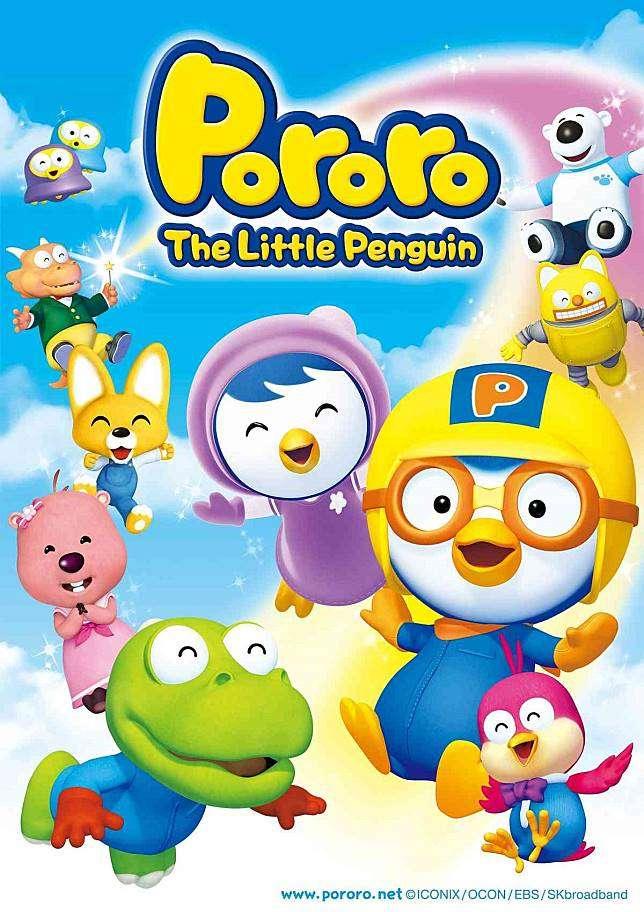 Pororo the Little Penguin kapak