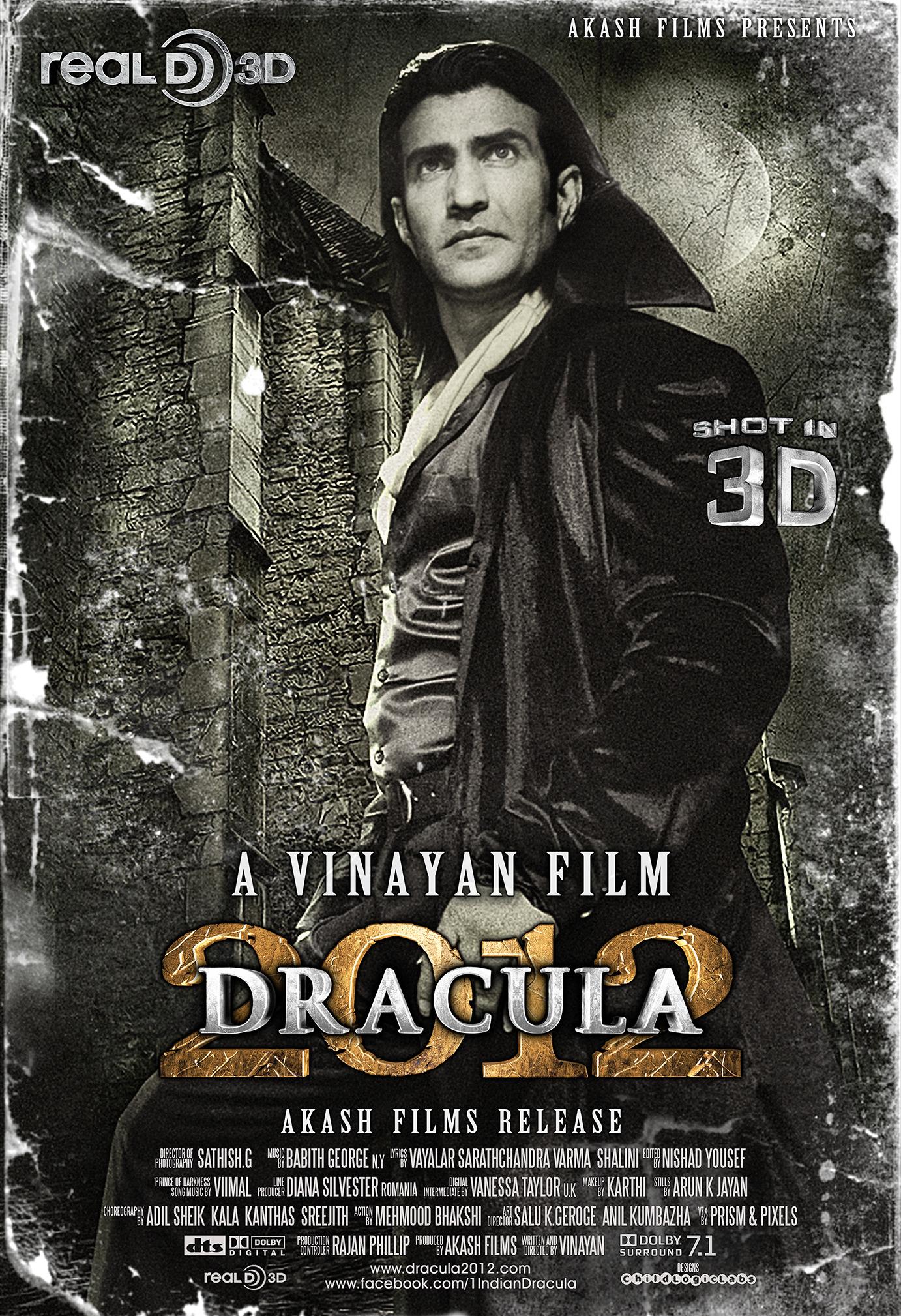 Dracula 2012 kapak