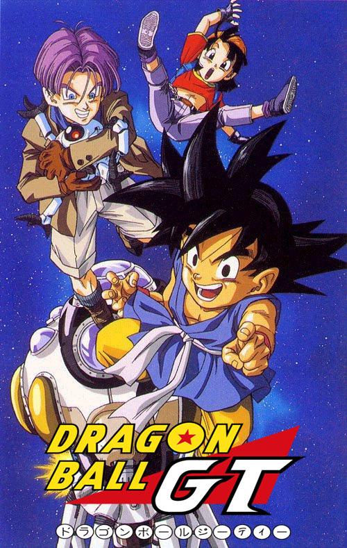 Dragon Ball GT kapak