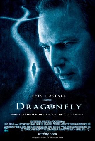 Dragonfly kapak