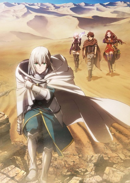 Fate/Grand Order the Sacred Round Table Realm: Camelot kapak