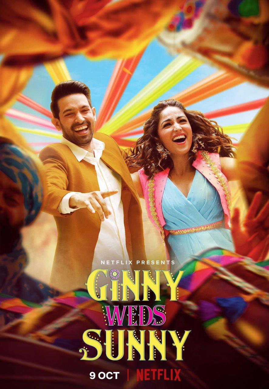 Ginny Weds Sunny kapak