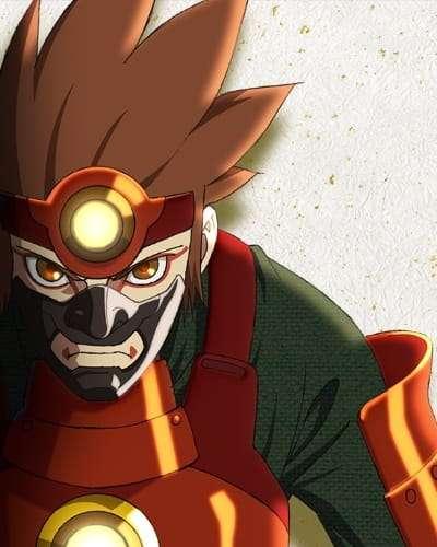 Chiryokumaru kapak